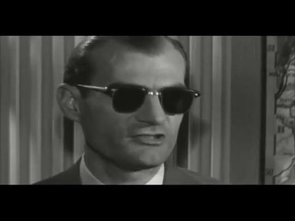 Совершенно секретно (1963 ГДР)
