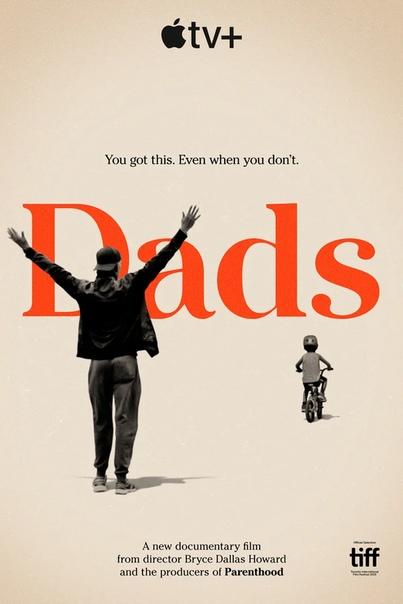 Дебютный трейлер документалки «Папы» от Брайс Даллас Ховард