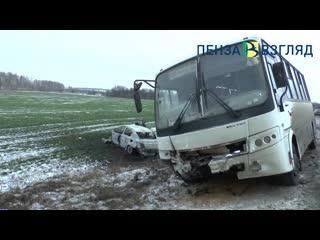 Пензенская ГИБДД опубликовала видео с места смертельной аварии в Вадинском районе