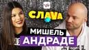 Слава Мишель Андраде: о Танцах со звездами, романе с Иракли Макацария и первом парне