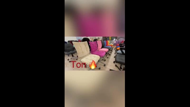 Кресла для дома и офиса тц Аксон
