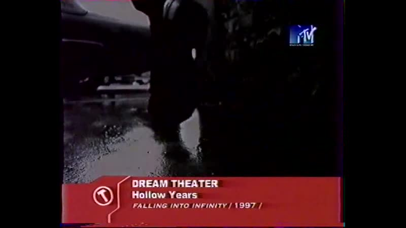 Dream Theater Hollow Years