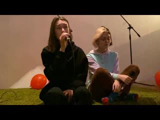 Наша Таня & поля дудка - Нити (live )