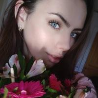Екатерина Дмитреева