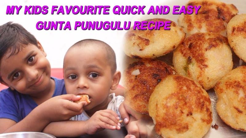 Just 5 Minutes - Quick And Easy Gunta Punugulu Recipe In Telugu Evening Snack Recipe