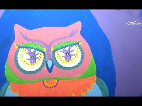 Тренировка для глаз: в детском отделении самарской больницы стартовал арт-проект