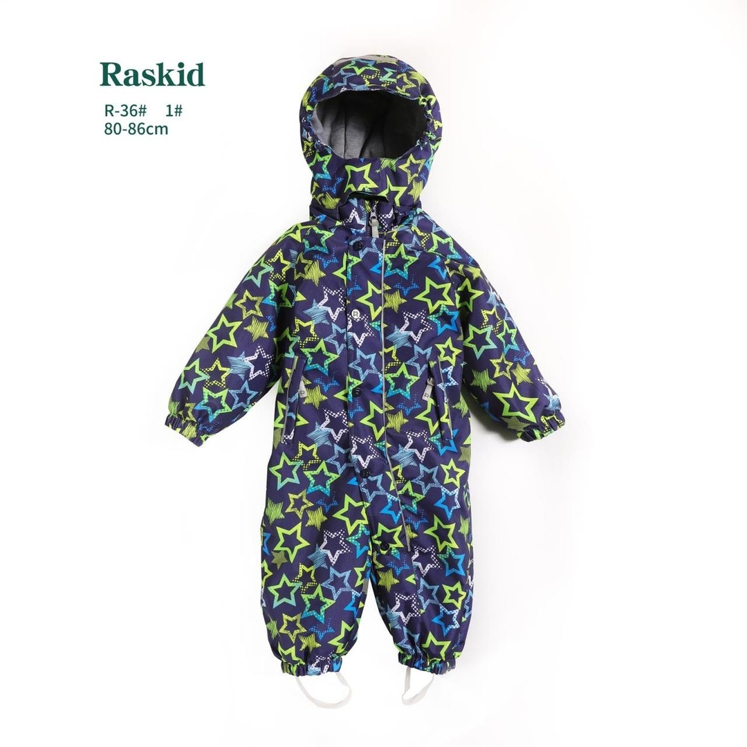 Комбинезон Raskid R-36-1