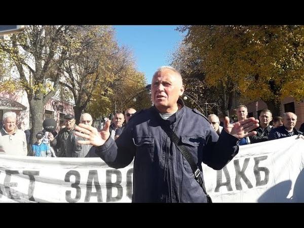 И волки сыты, и завод АКБ работает Обращение Николая Статкевича к жителям Бреста