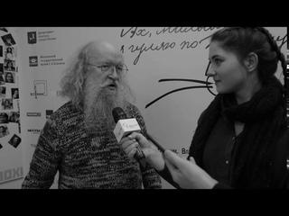 """Сергей Летов о поэтическом фестивале """"Филатов Фест""""."""