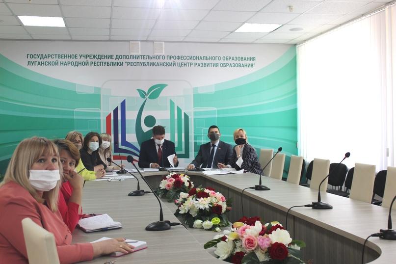 Селекторное совещание Министерства образования и науки ЛНР, изображение №1