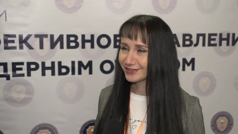 Отзыв о VI Всероссийском Форуме участников электронных закупок