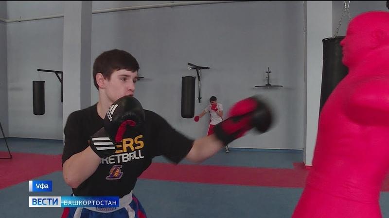 Таких в России больше нет В Уфе открылась уникальная школа бокса