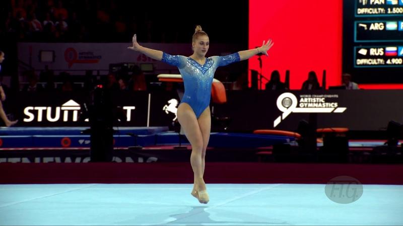 AKHAIMOVA Liliia (RUS) - 2019 Artistic Worlds, Stuttgart (GER) - Qualifications Floor Exercise