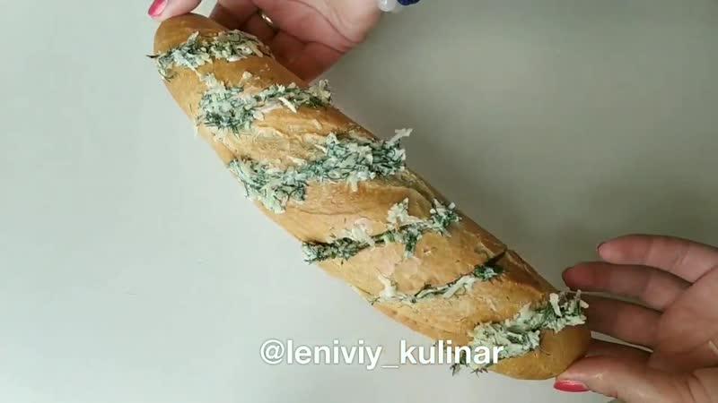 Ароматный хлебушек