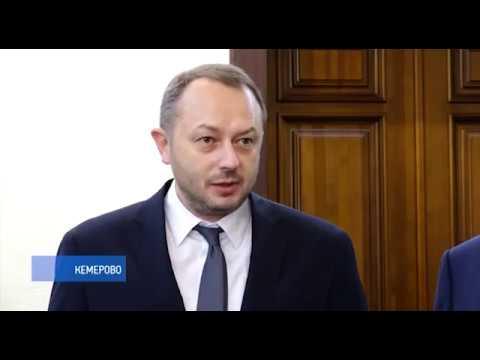 Повышая производительность: какую поддержку окажут предприятиям Кузбасса?