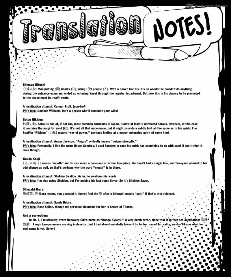 Boku No Hero Academia, Chapter 33, image #22