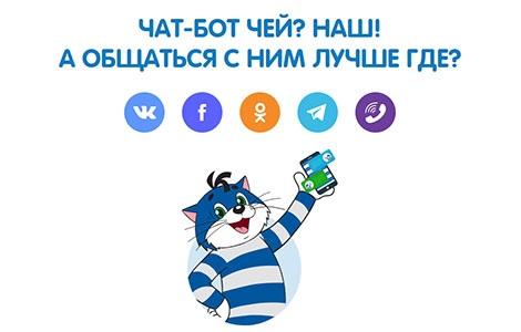 prostokvashino.ru акция 2019 года