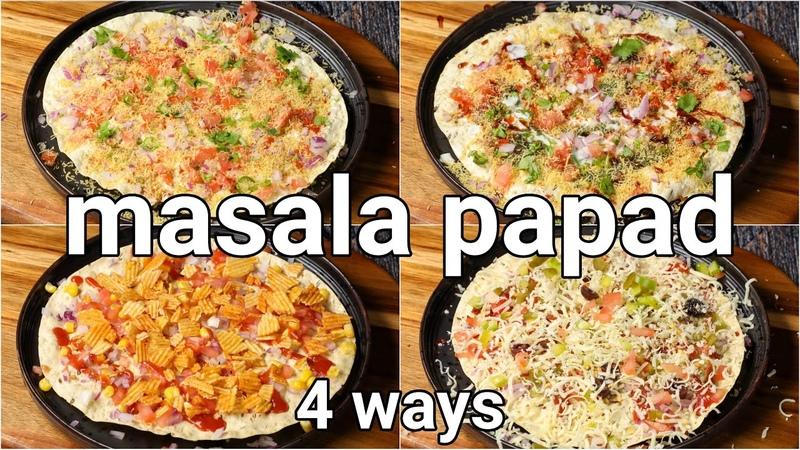 Masala papad 4 ways sev papad chaat papad aloo chips papad pizza papad masala papadums