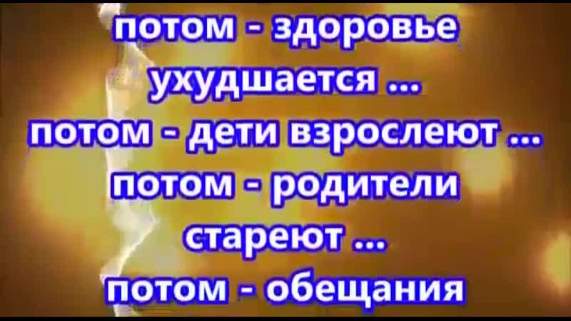 VIDEO 2019 09 29 08 05