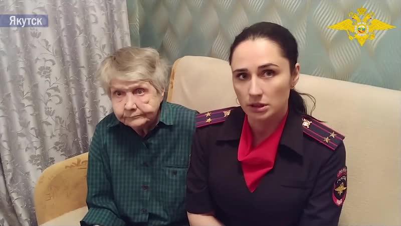 В Яктске дознаватели оказали помощь пенсионерке которая стала жертвой домашнего насилия