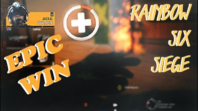 Rainbow Six Siege WHO DIES FIRST EPIC WIN