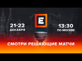 EPICENTER CS:GO 2019 Playoffs Teaser
