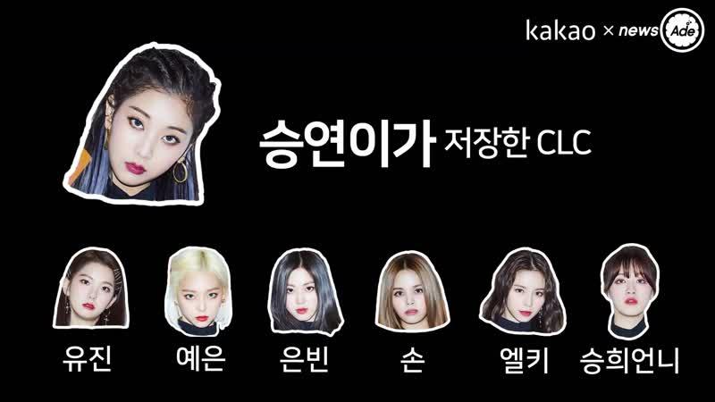 CLC Guide @ Kakao NewsAde