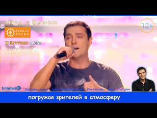 Видео-анонс предстоящих выступлений Юрия Шатунова в Литве | Шяуляй, Клайпеда и Вильнюс