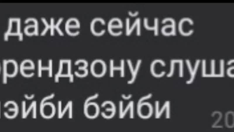 Без имени 8 960x540 2,14Mbps 2019-09-16 20-34-32.mp4