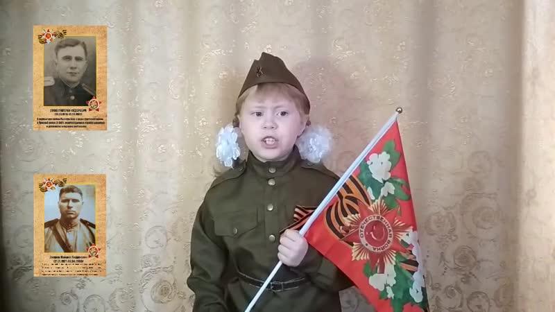 Стихи о войне до слез С Кадашников Ветер войны читает Цаеткова Анастасия стихи про войну для детей военные стихи