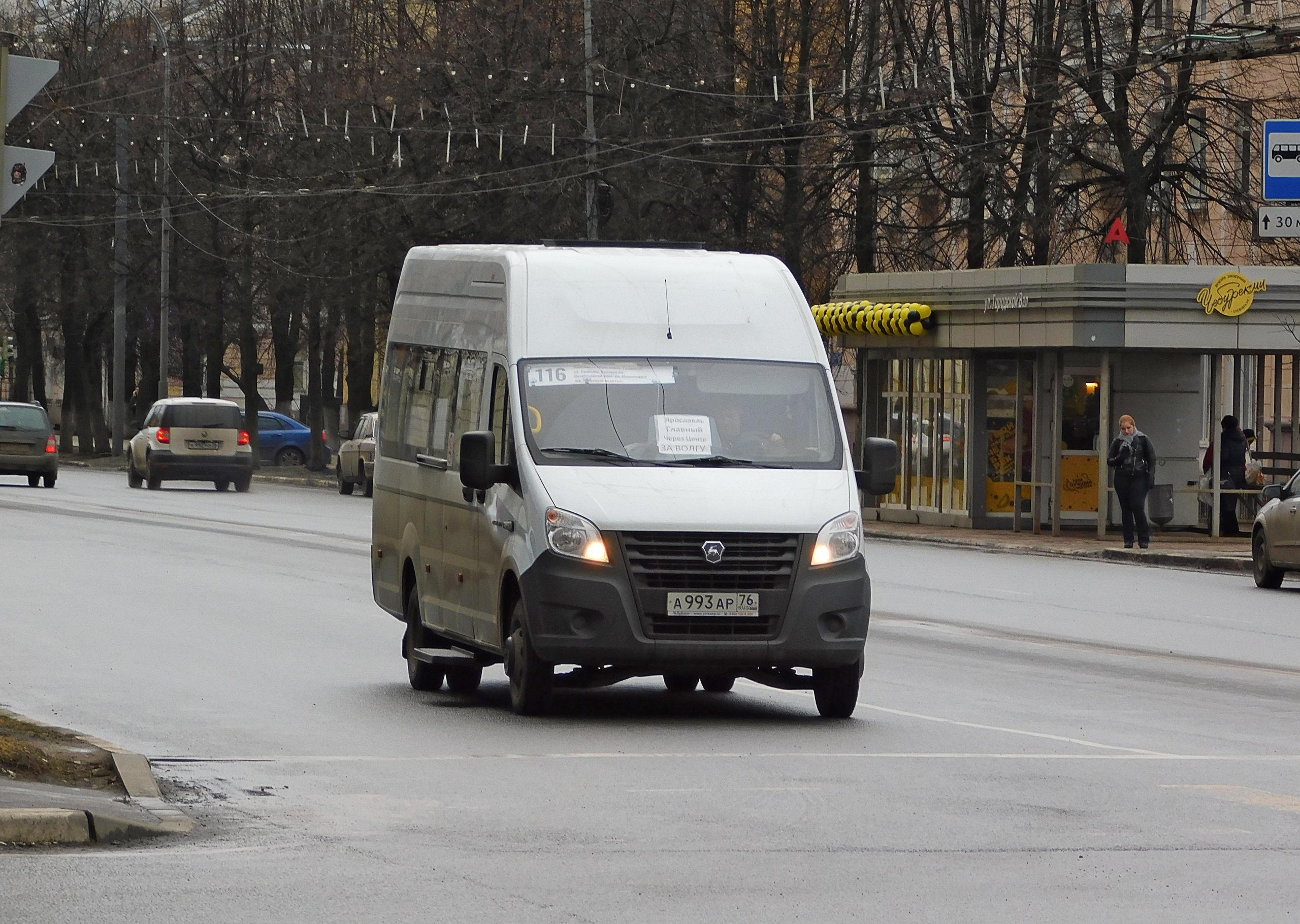 Автобус №116