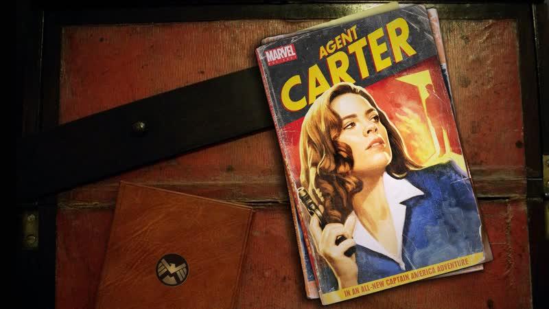 Агент Картер