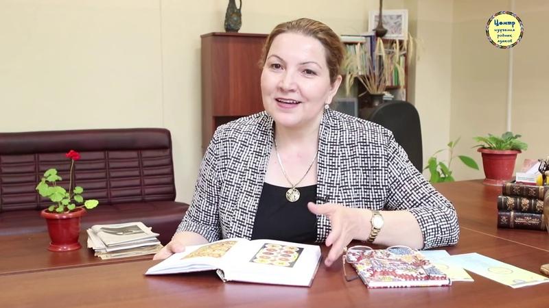 Кайтагцы | Этнография народов Дагестана | Kaitag people | Cool russian education