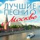 Гимн Олимпиады - Мишка