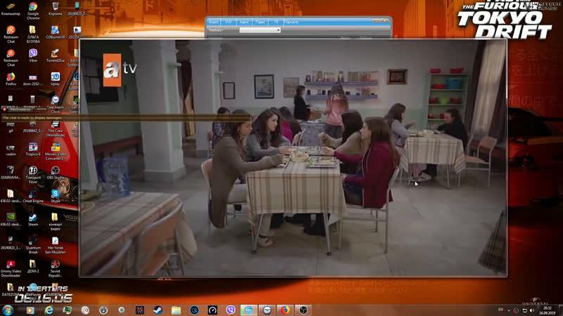 Одиноко турецкие сериалы романтика.любовь