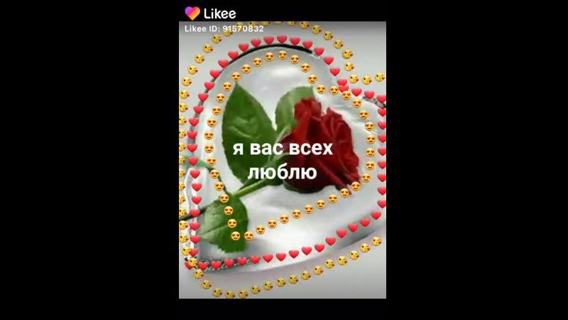 Likee_video_6758366611968141454.mp4