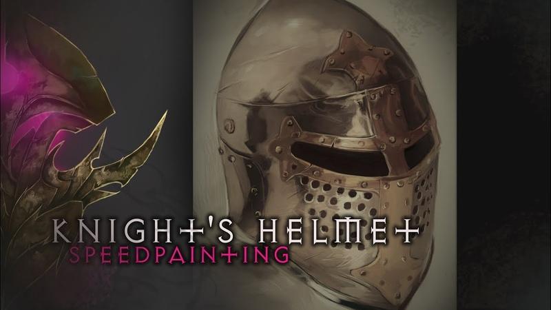 Knight's helmet ◈ photoshop ◈ цифровая графика ● CG ●