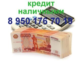 Кредит взять у людей в контакте микрокредиты украина для малого бизнеса