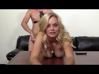 Harper [GolieMisli+18, Blonde, Beautiful Teen, All Sex, Casting, Anal, Blowjob, Big Natural Tits, Big Ass, New HD 720 Porn 2019]