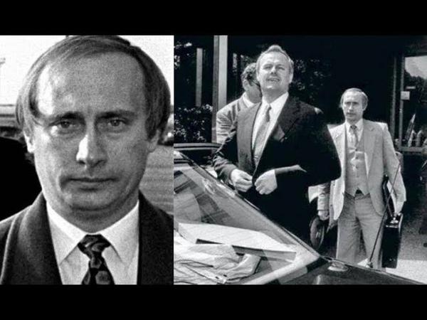 Разведчик КГБ:ПУТИН НИКОГДА НЕ СЛУЖИЛ В РАЗВЕДКЕ, БИОГРАФИЮ ОН ВЫДУМАЛ