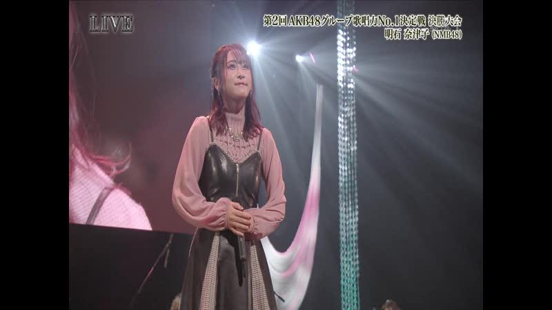 Akashi Natsuko Harukaze @ 191031 Dai 2 kai AKB48 Group Kashouryoku No 1 Ketteisen
