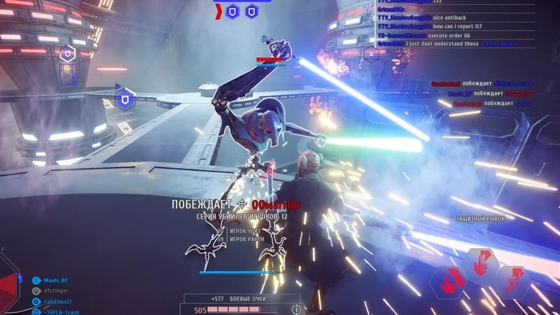 Defending The Venator Star Destroyer with Plo Koon Star Wars Battlefront 2