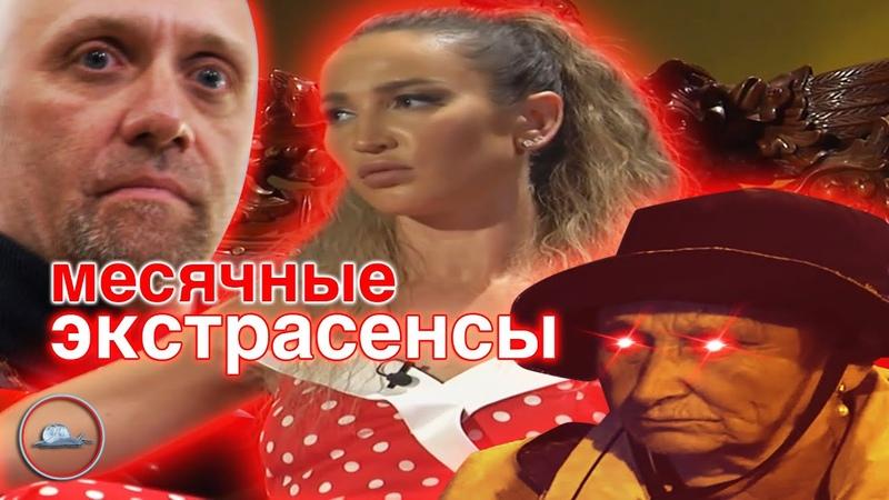 БИТВА ЭКСТРАСЕНСОВ очень интересная передача