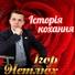 Наиль манасипов