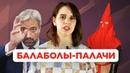 Нужна ли в России смертная казнь Таня Ускова