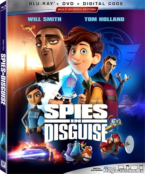 Камуфляж и шпионаж / Spies in Disguise (2019/BDRip/HDRip)