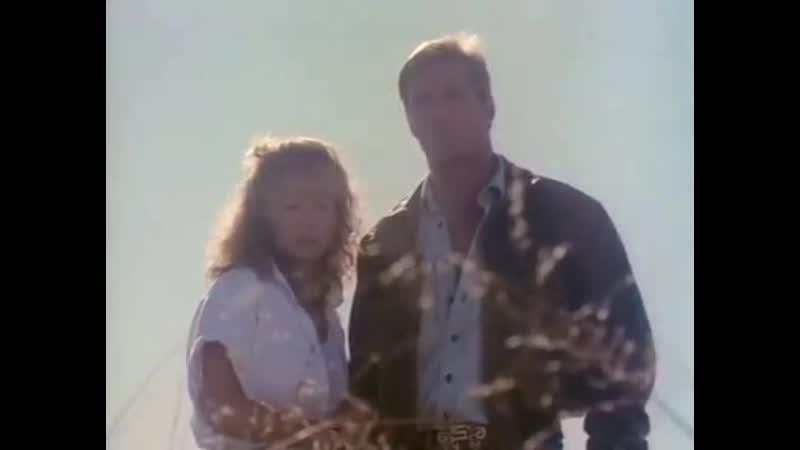 Сумеречная зона сериал 1985 1989 Ночная песня 2 сезон 3 серия Б