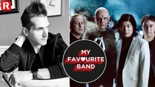 Mikey Way On The Smashing Pumpkins - My Favourite Band