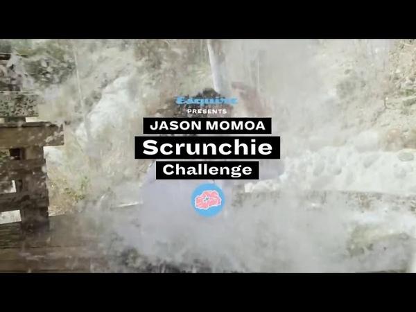 Jason Momoa Scrunchie Challenge from Esquire