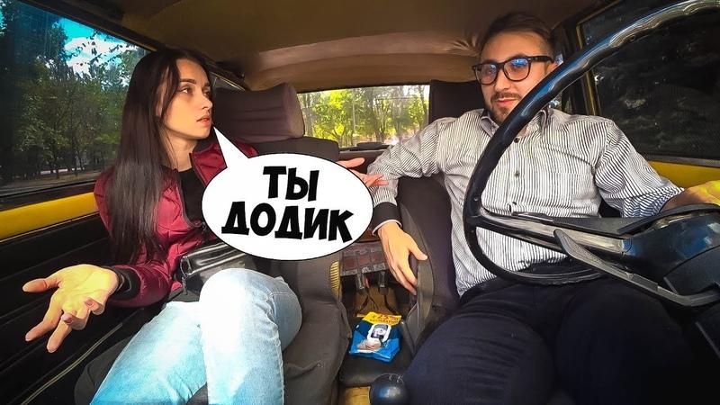 ЖДАЛА BMW а ПРИЕХАЛИ ЖИГУЛИ РЕАКЦИЯ ЧСВ на БОТАНА Ars FloYd